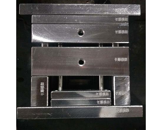 吴江塑料模架