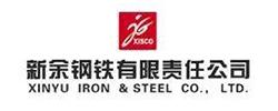 新余钢铁有限责任公司